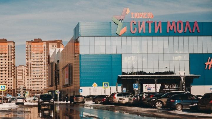 Прокуратура озвучила первые итоги официальной проверки тюменских торговых центров