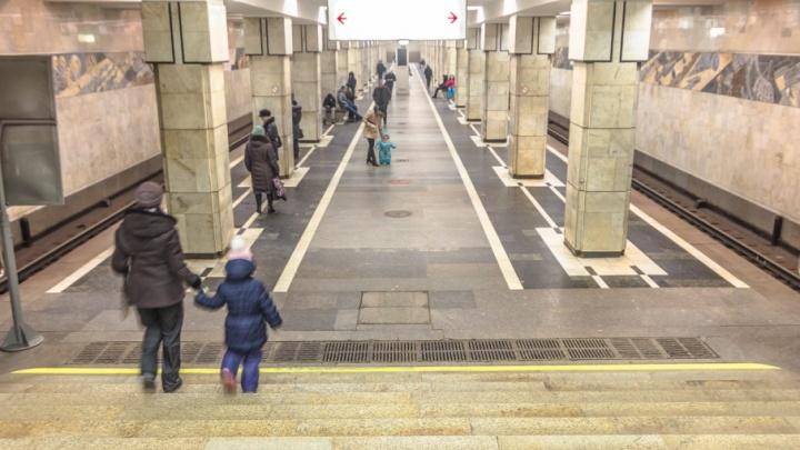 На станции метро «Безымянка» полицейские оказали помощь мужчине с эпилепсией