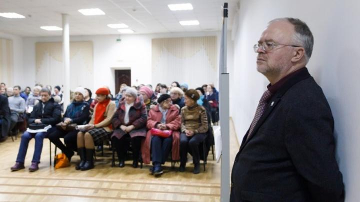 Волгоградцам показали проекты благоустройства трёх районов города