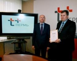Пермский филиал «Т Плюс» получил паспорт готовности к зиме