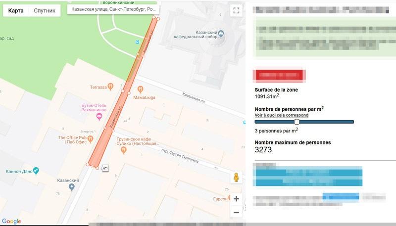 скриншот страницы сервиса подсчета участников массовых мероприятий