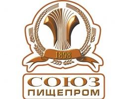 День защиты детей в компании с «СоюзПищепромом»