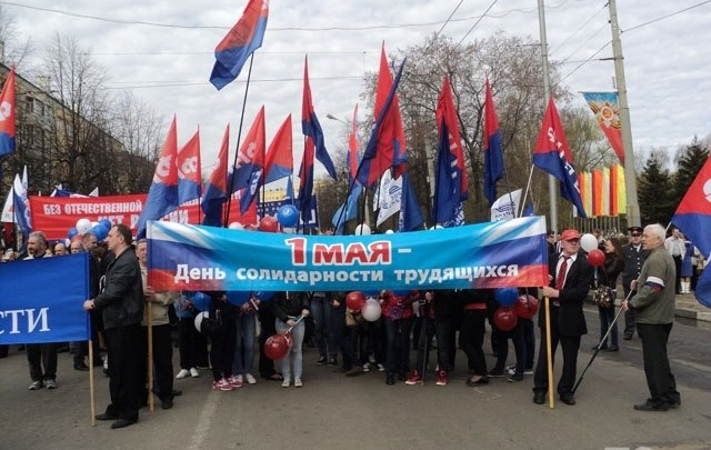 Сегодня по Ярославлю прошагает первомайская демонстрация: маршрут шествия