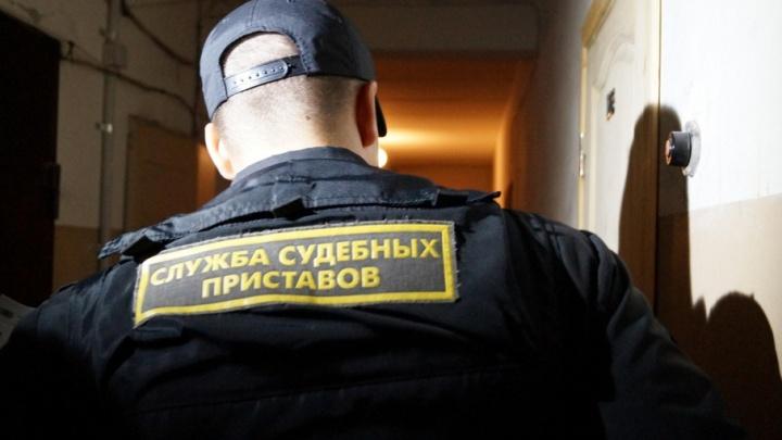 Судебные приставы Поморья взыскали 4,5 миллиарда рублей за первое полугодие