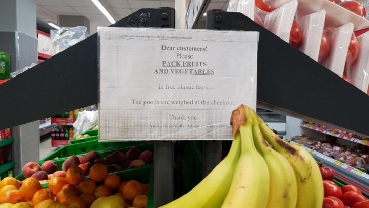 В волгоградских магазинах расставили таблички для иностранцев