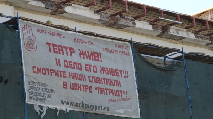 Работа над фасадом Архангельского театра кукол полностью завершена