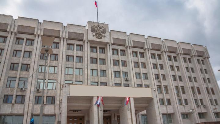 Правительство Самарской области ушло в отставку