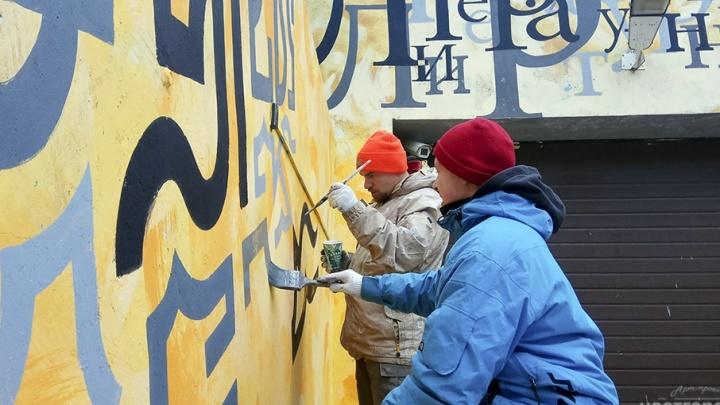 Участники фестиваля урбанистики обновят Литературный бульвар и украсят скульптурами лог реки Тюменки