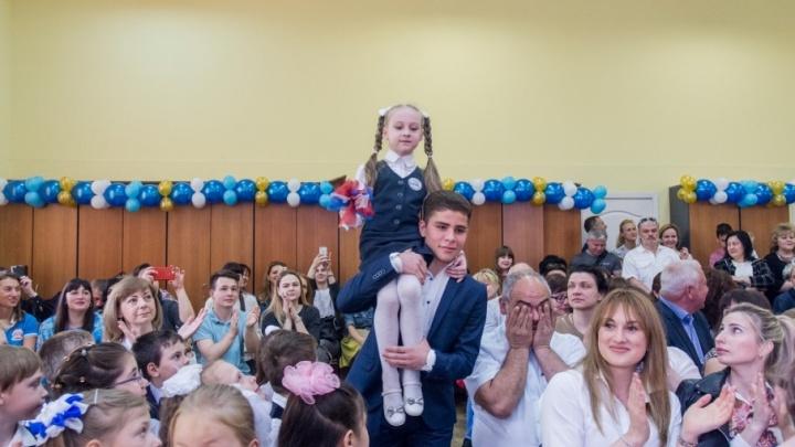 Ростовских родителей спросят, хотят ли они пятидневку в школах