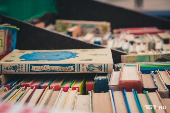 Книжный развал — это место со своей собственной  теплой и волшебной атмосферой