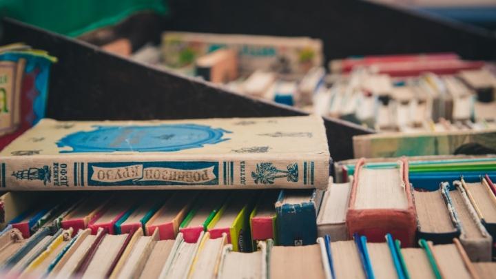 Не снесут, а обустроят: книжный развал на Пушкинской обновят к ЧМ