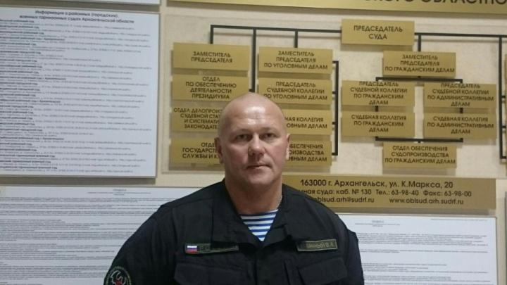 Валентин Табачный отсудил у Минфина 100 тысяч рублей за незаконное уголовное преследование