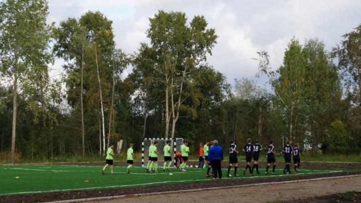 В Коряжме, Вельске и Октябрьском открылись новые спортивные площадки
