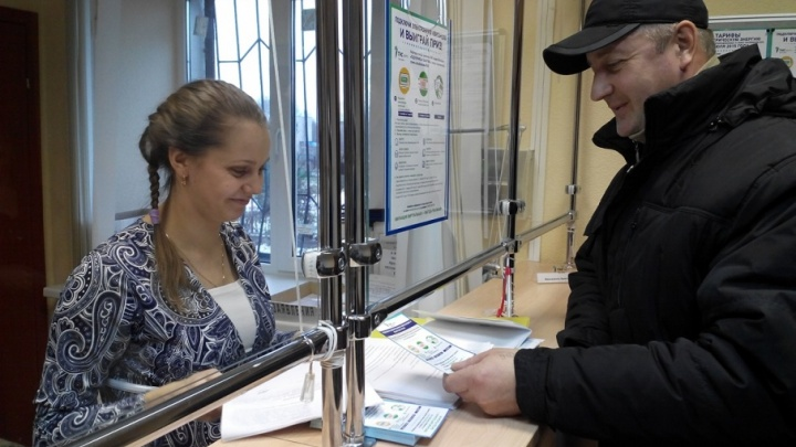 Оплатить коммунальные услуги можно в любом офисе компании ПАО «ТНС энерго Ярославль»