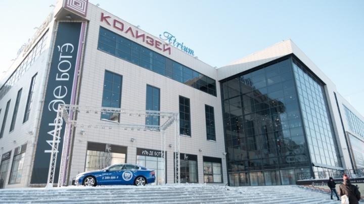 Проверка пожарной безопасности торговых центров в Прикамье продлится до середины апреля