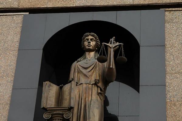 Деятельность 62 организаций в России находится вне закона