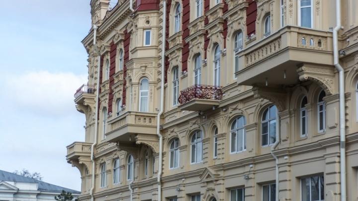 Очевидцы: в Ростове эвакуируют городскую администрацию