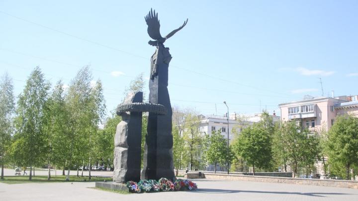 Южноуральцев, погибших в Чечне и Афгане, увековечат на бульваре Славы