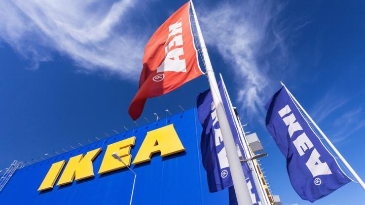 Строительство IKEA в Челябинске вышло на новую стадию