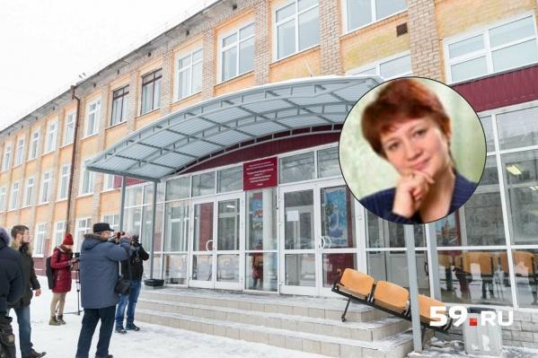 Наталья Шагулина не могла преподавать 2,5 месяца после ЧП
