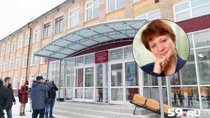 Учительница, пострадавшая во время резни в пермской школе, вернулась к работе