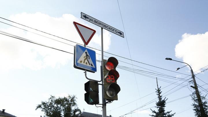 Житель Пласта устроил тройное ДТП на перекрестке в Челябинске