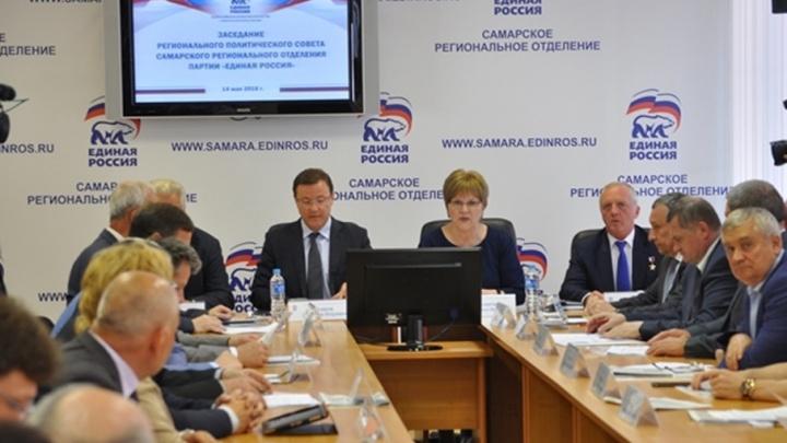 Реготделение «ЕР» утвердило кандидатов в губернаторы области