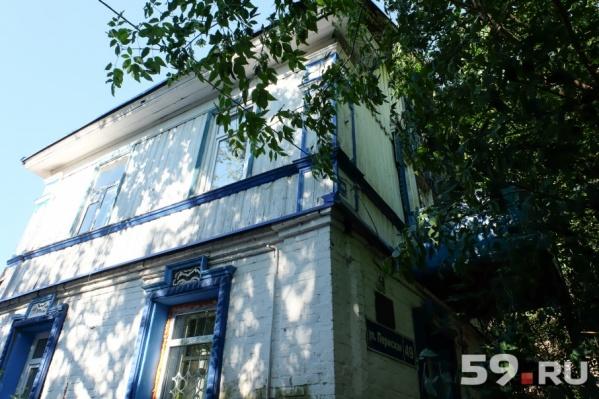 Рассказываем об истории дома на Пермской, 49