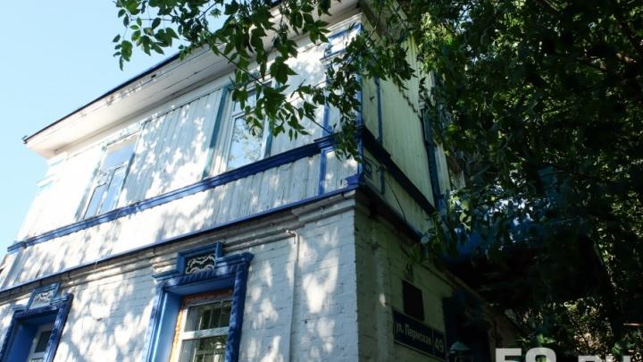 Архитектурные сокровища Перми: рассказываем о доме-теремке в центре города