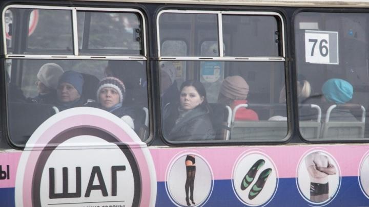 В ноябре архангелогородцев по маршрутам №11, №38 и №76 повезут новые автобусы