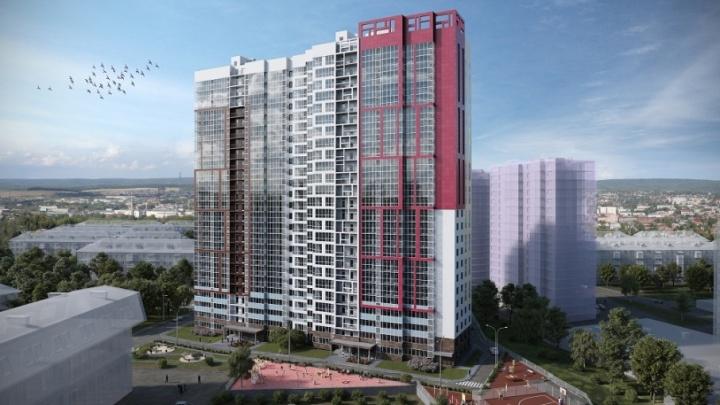 «С новым домом!»: стартовали продажи квартир в современном семейном доме «Рубин»