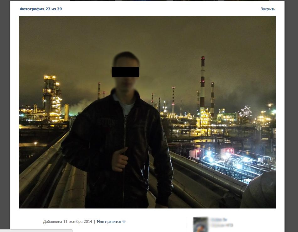 Киришский нефтеперерабатывающий завод