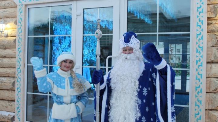 В Самаре начала работать усадьба Деда Мороза