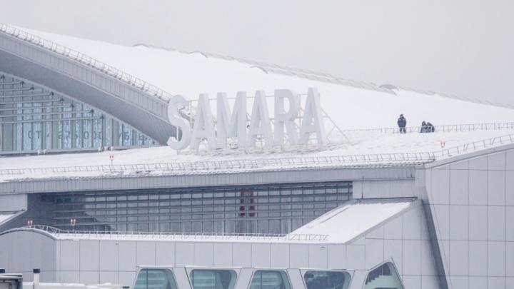 В новогодние каникулы самарцы летали в Дубай, Москву и Хельсинки
