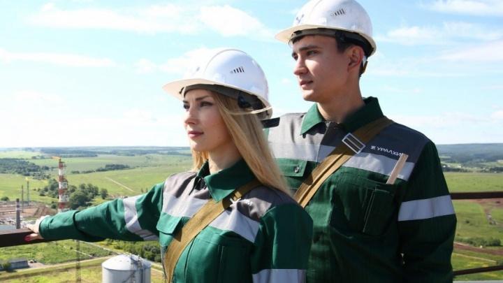 Соцпакет на пермском заводе «Минеральные удобрения» вырос на 7%