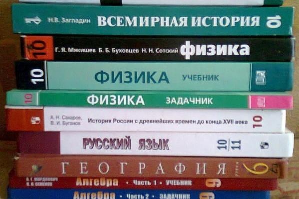 В Новодвинске, по информации депутатов, не хватает денег на бесплатные рабочие тетради и учебники