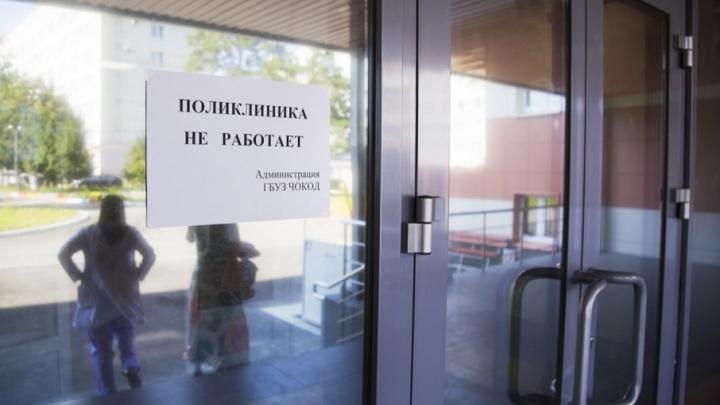 Новая онкополиклиника в Челябинске откроется в начале ноября