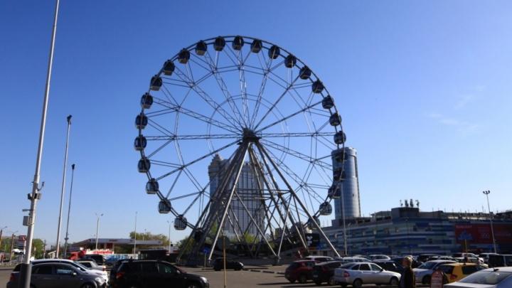 «Гостям был обеспечен комфорт»: в ТРК «Горки» назвали причину остановки колеса обозрения