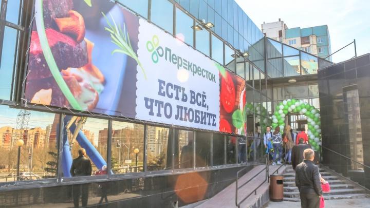 В Самаре открылся юбилейный супермаркет «Перекресток»