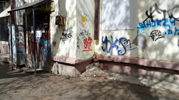 Рифма вместо тегов: пермская УК закрасит граффити на домах стихами российских поэтов