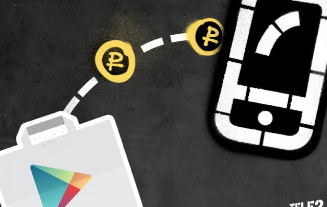 Архангельские абоненты Tele2 стали чаще платить с мобильного телефона