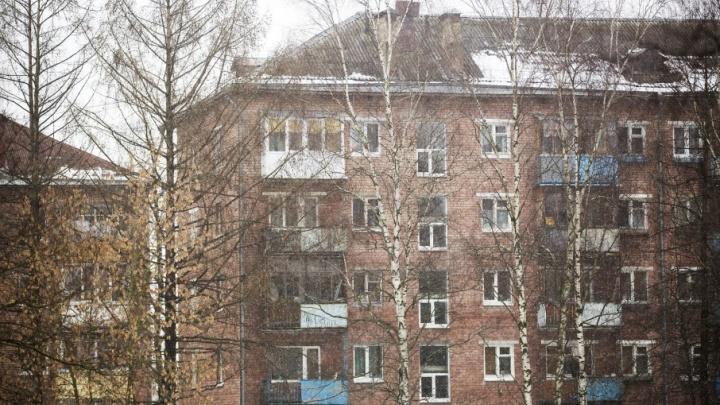 В Ярославской области ипотечный бум: жители массово берут взаймы