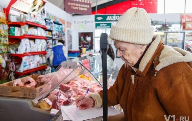 В мэрии Волгограда не ждут негативных последствий ликвидации Ворошиловского рынка
