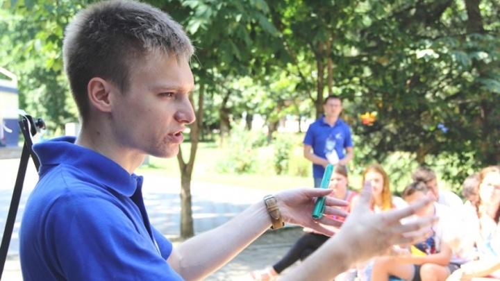 Руководитель детского объединения из Ростова стал одним из лучших педагогов страны