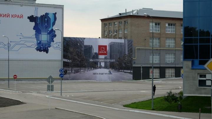 В Перми на баннере у «Мориона», повешенном к приезду Путина, появилась новая надпись