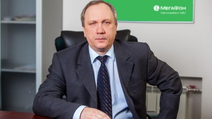 «МегаФон» отметил 15 лет работы в Поморье