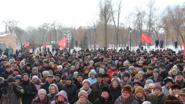 Самарских пенсионеров отправили митинговать к ДК «Нефтяник»