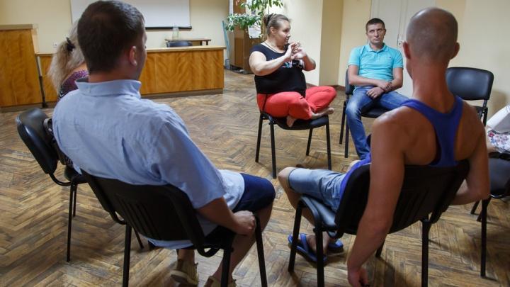 В Волгограде руководство наркодиспансера выгоняет на улицу группу взаимопомощи
