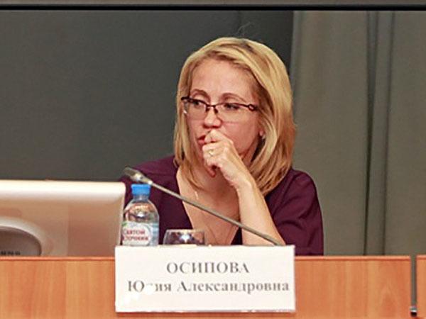 фото: МООО «Ассоциация юристов России» СПб и ЛО