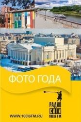 Фотографии Тюмени и сибирской природы объявлены в розыск